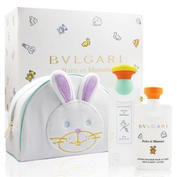 BVLGARI 寶格麗 甜蜜寶貝禮盒(100ml淡香水+75ml身體乳)