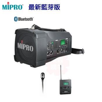 MIPRO MA-100SB 超迷你肩掛式無線喊話器 藍芽版 (配領夾式麥克風一組)