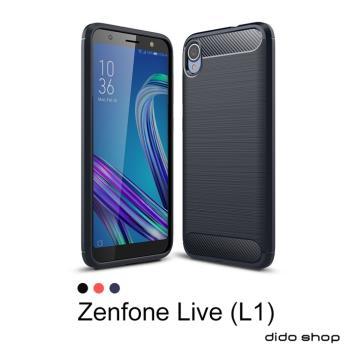 ASUS ZenFone Live L1 (ZA550KL) 碳纖維硅膠手機殼 保護殼(SX040)