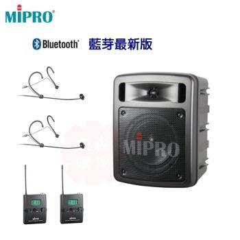 MIPRO MA-303DB 雙頻道超迷你手提式無線擴音機+ACT-32T 佩戴式發射器x2組+MU-101 頭戴式麥克風x2組