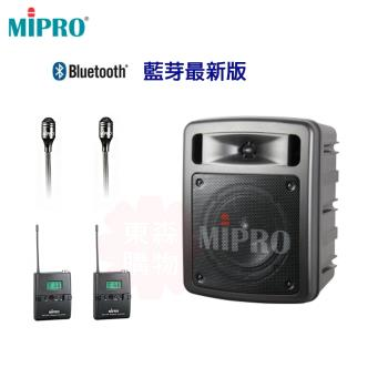 MIPRO MA-303DB 雙頻道超迷你手提式無線擴音機+ACT-32T 佩戴式發射器x2組+MU-55L 領夾式麥克風x2組
