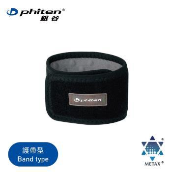 【Phiten®銀谷】手腕護帶(2入)