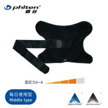 【Phiten®銀谷】肩膀護套 Middle Type