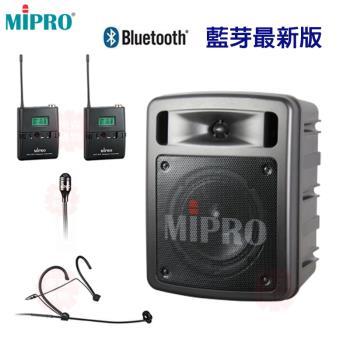MIPRO MA-303DB 雙頻道超迷你手提式無線擴音機+ACT-32T 佩戴式發射器x2組+MU-101 頭戴式+MU-55L 領夾式麥克風
