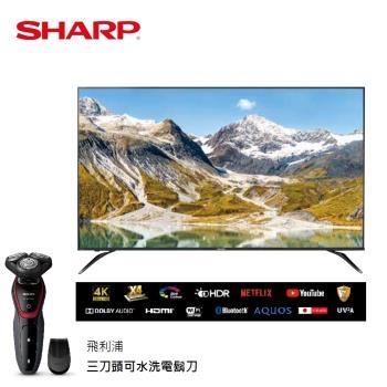 贈送飛利浦電動刮鬍刀【SHARP 夏普】60吋 4K UHD HDR日製面板智慧連網液晶電視 4T-C60BK1T 附視訊盒 (送基本安裝)