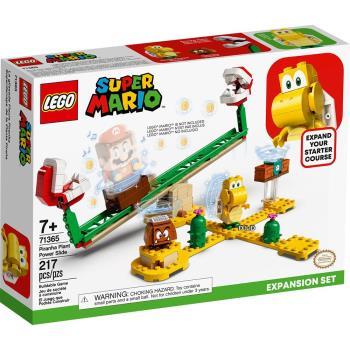 LEGO樂高積木 71365 Super Mario系列 - 吞食花翹翹板