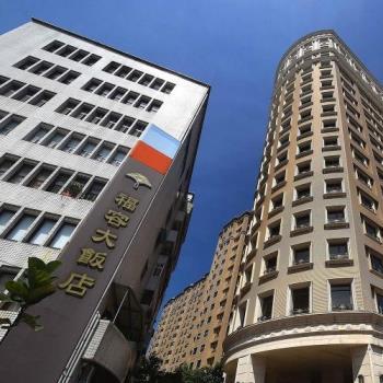 福容大飯店台北二館 星級經典合菜4人餐