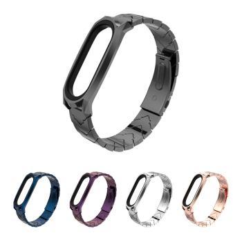 mijobs 小米手環 5/小米手環 6 不鏽鋼腕帶(V型)