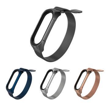 mijobs 小米手環 5/小米手環 6 米蘭磁吸腕帶(TF)