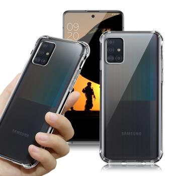 CITY for 三星 Samsung Galaxy A51 5G 軍規5D防摔手機殼