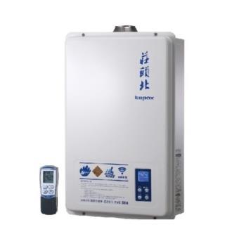 (無安裝)莊頭北16公升數位式恆溫分段火排DC強制排氣(與TH-8165FE同款)熱水器桶裝瓦斯TH-8165FE_LPG-X