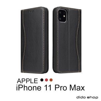 iPhone 11 Pro Max (6.5吋) 新西槍系列 手機皮套 掀蓋式皮套 可收納卡片 (FS171)
