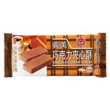 義美 巧克力夾心酥152g