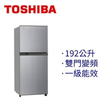 TOSHIBA東芝 192L 一級能效 雙門變頻電冰箱(典雅銀) GR-A25TS(S)-庫