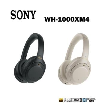 【雙11精選強檔】SONY WH-1000XM4 無線藍牙降噪耳罩式耳機