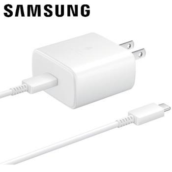 Samsung 原廠 45W 快充旅充組 EP-TA845