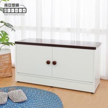Birdie南亞塑鋼-2.8尺二門防水塑鋼坐式鞋櫃/座鞋櫃/收納穿鞋椅(胡桃色+白色)