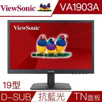 ViewSonic優派 VA1903a 19型零閃頻抗藍光液晶螢幕