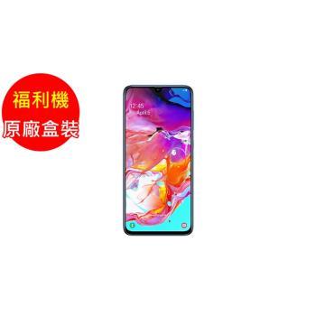【原廠盒裝】福利品_Samsung GALAXY A70 (4G)七成新B