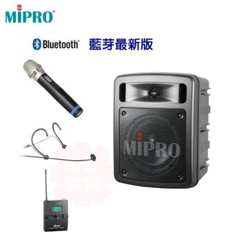 MIPRO MA-303DB 雙頻道超迷你手提式無線擴音機(頭戴式麥克風+一支手握麥克風)