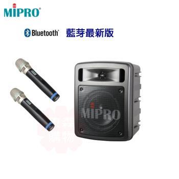MIPRO MA-303DB 雙頻道超迷你手提式無線擴音機+雙手握麥克風