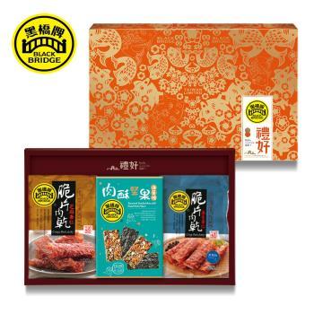 【黑橋牌】脆片肉乾海苔燒免運禮盒(原味+海苔) (網路限定包裝)