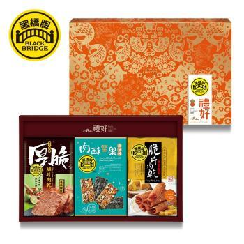 【黑橋牌】脆片肉乾海苔燒免運禮盒(泰式檸檬+黃金起司) (網路限定包裝)
