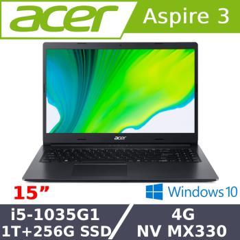 Acer宏碁 A315-57G-51LH 戰鬥筆電 15吋/i5-10210U/4G/1T+PCIe 256G SSD/MX330/W10 紳士黑