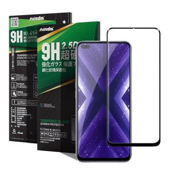 NISDA for Realme X50 / X3 完美滿版玻璃保護貼-黑色