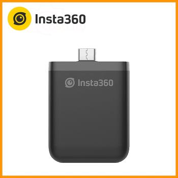 Insta360 ONE R 豎拍電池(公司貨)