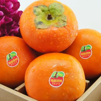 【水果達人】摩天嶺甜柿禮盒6Ax1箱(6顆)