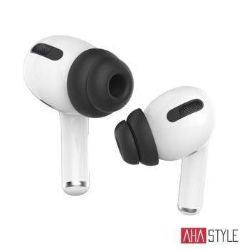 AirPods Pro 雙層隔音加強版 入耳式替換耳塞套 (3size入)