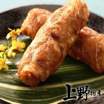 (烤肉任選899出貨)【上野物產】烤肉用 脆皮鮮嫩爆漿雞腿捲(200g土10%/包)x1包