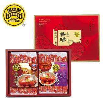 【黑橋牌】熱銷原+蒜香腸禮盒(450g原味香腸+450g蒜味香腸),2盒/組