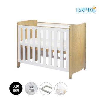 Bendi i-Lu Wood 尊爵款 櫸木多功能嬰兒床-大床