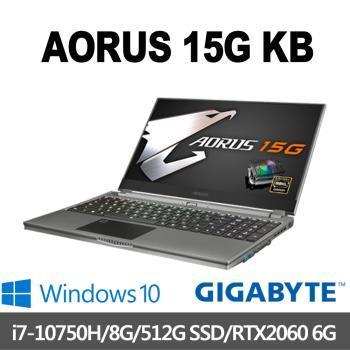 GIGABYTE 技嘉AORUS 15G KB 15.6吋電競筆電(i7-10750H/8G/512G SSD/RTX2060-6G/WIN10)