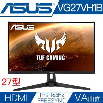 ASUS 華碩 TUF Gaming VG27VH1B 27型VA曲面1ms反應165Hz電競液晶螢幕