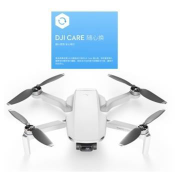 【保險套裝組值得擁有】大疆 DJI MAVIC MINI 空拍機 暢飛套裝版 史上最輕 無人機 現貨供應(公司貨)