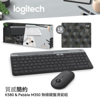 【Logitech 羅技】K580+M350 無線藍牙鍵鼠禮盒組 (石墨灰)