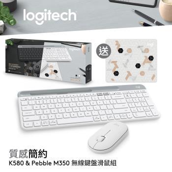 【Logitech 羅技】K580+M350 無線藍牙鍵鼠禮盒組 (珍珠白) 【贈束口防塵套】