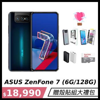 ASUS ZenFone 7 - ZS670KS (6G/128G宇曜黑)