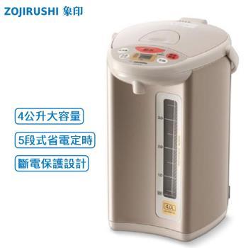 象印 4L四段定溫微電腦熱水瓶  CD-WBF40 -庫-(D)