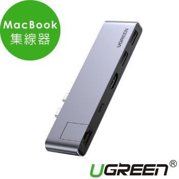 綠聯 MacBook集線器USB3.0*2+USB-C+PD+4K HDMI+ 8K Thunderbolt3 RJ45 Gigabit PRO
