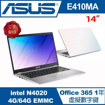 ASUS華碩 E410MA-0111WN4020 文書筆電 夢幻白 14吋/N4020/4G/64G/W10S/Office365