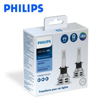 PHILIPS 飛利浦 皓鑽光LED ESSENTIAL H1/H4/H7/H11/HIR2
