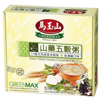 馬玉山 山藥五穀粥35g×50pcs(盒)