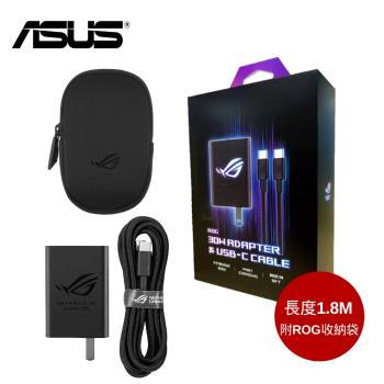 (原廠盒裝) ASUS 華碩 ROG 30W充電組 -1.8M (變壓充電器+充電傳輸線) 適用ROG PHONE ZS600KL/ZS660KL
