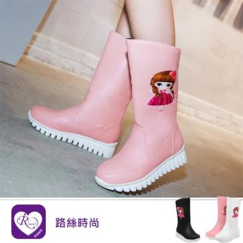 【iRurus 路絲時尚】韓系甜美浪漫小女孩鋸齒狀圓頭中筒靴/3色/35-43碼 (RX1146-X580) 零碼促銷