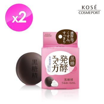 KOSE 黑糖精靚黑潤白洗顏皂100gx2入組(即期品)