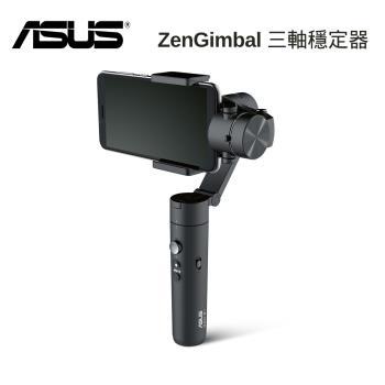 (原廠盒裝) ASUS 華碩 ZenGimbal 三軸穩定器(G3M-B1)